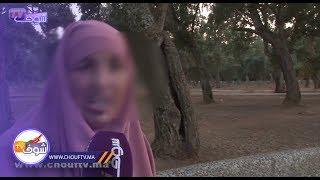 أول خروج إعلامي للأم اللي مارس عشيقها الجنس على طفلها أمام أنظارها بالعرائش | خارج البلاطو