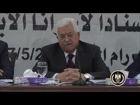 كلمة الرئيس أمام الدورة الأولى للمجلس الثوري