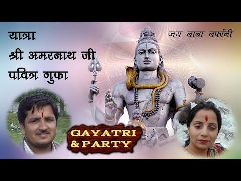 Yatra Shri Amarnath Ji Holy Cave. Part-1. Jammu to Pehalgaon 080-1001-1234.