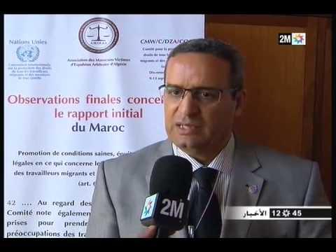 معاناة ضحايا الطرد التعسفي من الجزائر