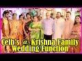 KCR & Other celebs @ Sri Divya (Vijaya Nirmala Niece) & Sa..