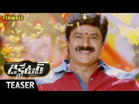 Dictator First Look Teaser