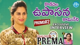 Upasana Ramcharan Exclusive Interview - PROMO..