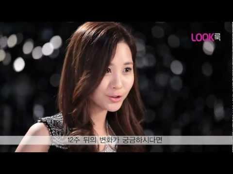 120624 SNSD Seohyun Yakult Promotion video