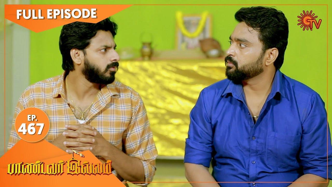 Pandavar Illam - Ep 467 | 08 June 2021 | Sun TV Serial | Tamil Serial