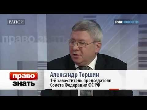 Александр Торшин: Травматику нужно запретить