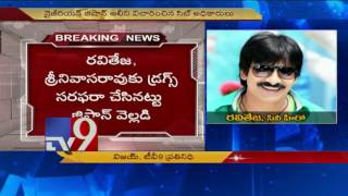 BREAKING - Ravi Teja's shocking links with Drugs mafia!..