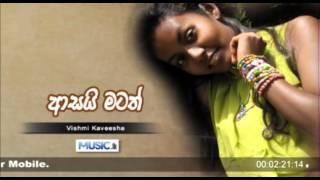 Asai Matath - Vishmi Kaveesha
