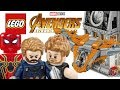 LEGO Avengers Infinity War Sets Revealed My Thoughts