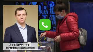Сергей Дунаев о последствиях введения ВГА в Луганской и Донецкой областях
