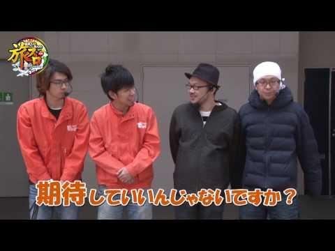 武藤つぐみ&板野有紀 PureMoeMixBest1