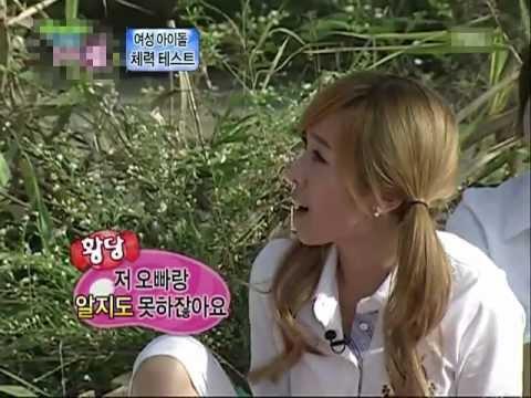 Jessica(SNSD Girls' Generation) vs NARSHA(Brown Eyed Girls)