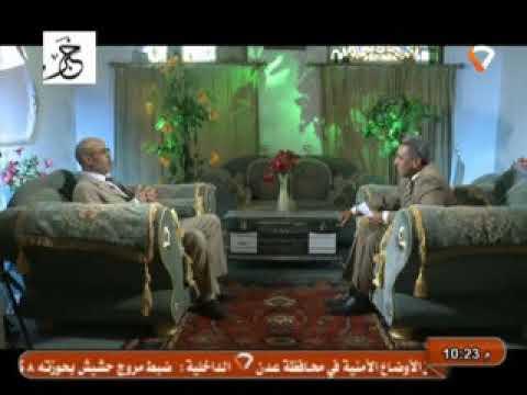 دكتور سيف العسلي ... حكايتي مع حزب الاصلاح (الاخوان المسلمين)
