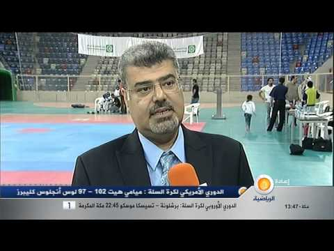 Bahrain Kyokushin - Report on Al-jazeera Sport Channel