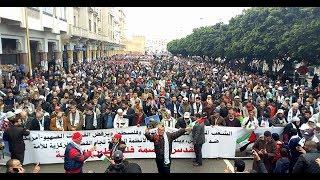 أول فيديو من قلب مسيرة الرباط التضامنية مع القدس..شوفو الشعارات القوية |