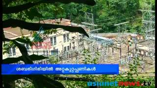 Electricity production in Sabarigiri will be ended in May 20