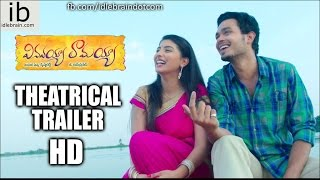 Vinavayya Ramayya theatrical trailer, songs trailers