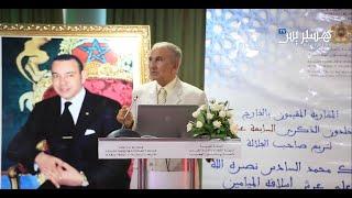 مغاربة العالم والوطن