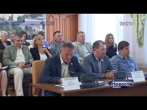 Бердских депутатов-единоросов проверят на лояльность