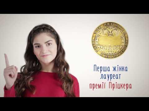 В Україні стартувала загальнонаціональна кампанія з профорієнтації випускників шкіл (Відео)