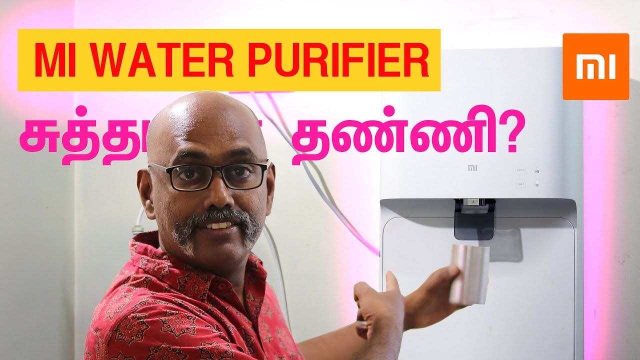 Mi Water Purifier விமர்சனம் Review 🔥 Features⚡ Setup | Mi Home தண்ணீர் தண்ணீர்