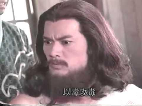 Thieu Lam To Su Dat Ma 01 D   Phim Bo Hong Kong