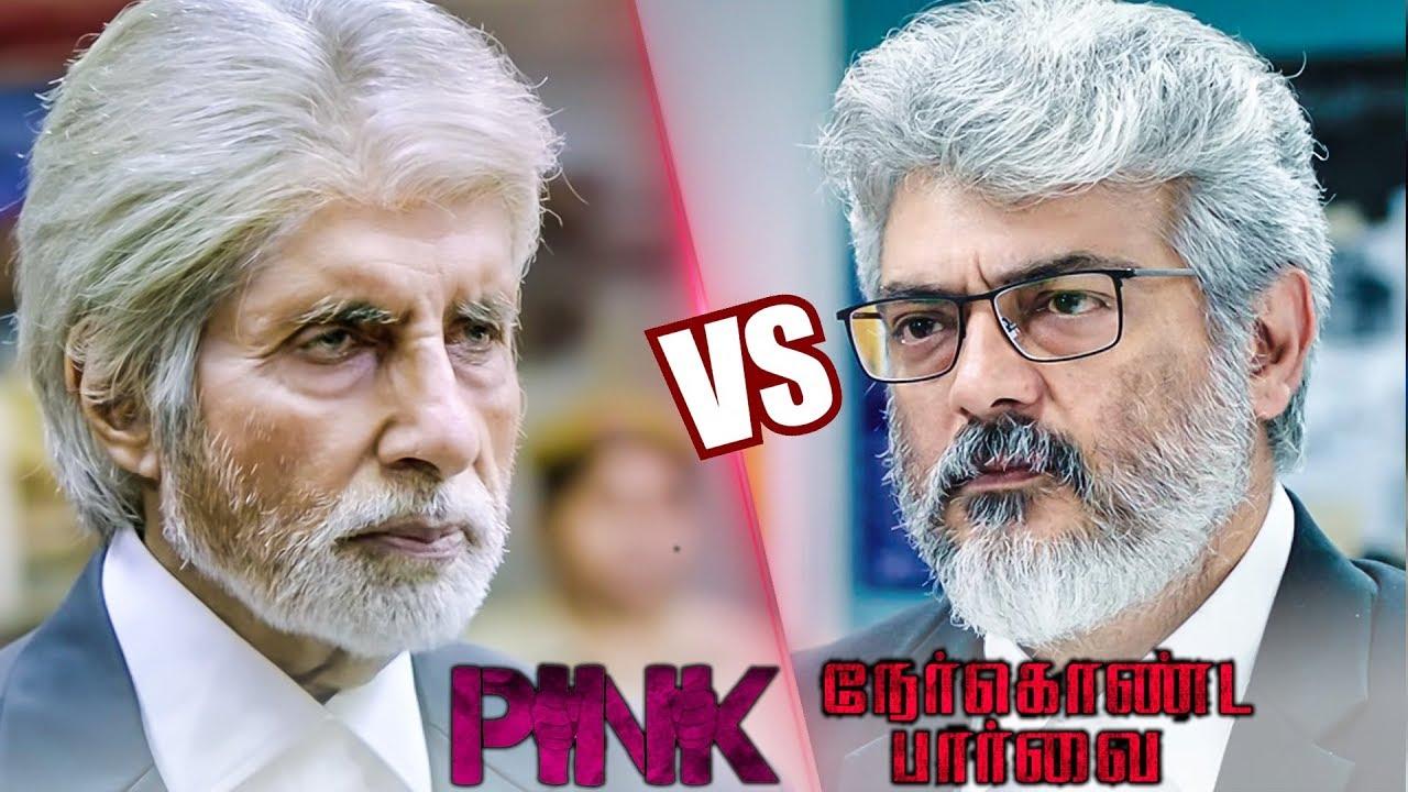 Nerkonda Paarvai vs PINK - Detailed Trailer Comparison | Ajith Kumar | Shraddha Srinath | Yuvan