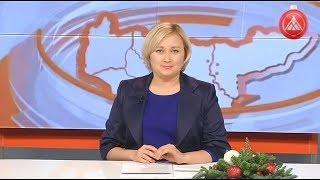 В КУРСЕ ДЕЛ - Инфосервис