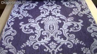 Каталог тканей Baccara collection