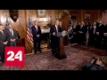 Журналистам CNN не терпится начать импичмент Дональда Трампа