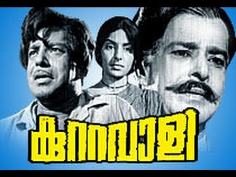 Kuttavaali Malayalam Movie (1970)