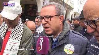 الوزير أوجار لشوف تيفي.. المغرب ملكا و حكومة و شعبا وراء الشعب الفلسطيني |