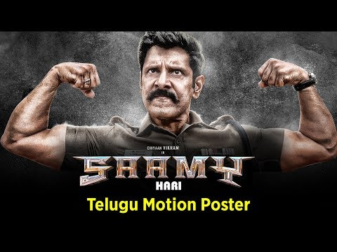 Saamy (Telugu) - Motion Poster