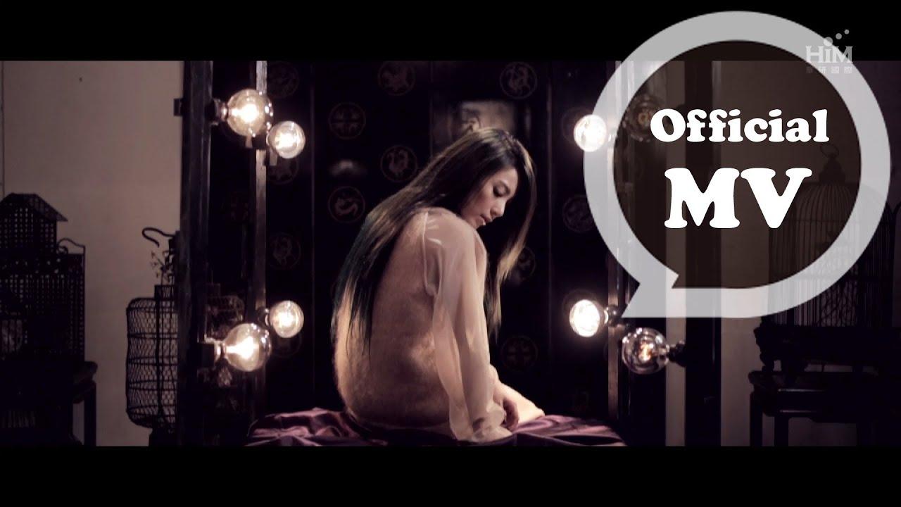 音樂 - Magazine cover