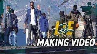 LIE-Movie-Making-Video