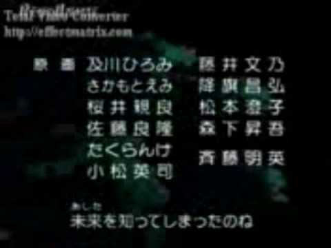 Apakah Kalian ingat dengan lagu ini ? kalau mau download disini >>> http://narabaihaqi.blogspot.com/2013/06/download-ost-hunter-x-hunter-2011.html