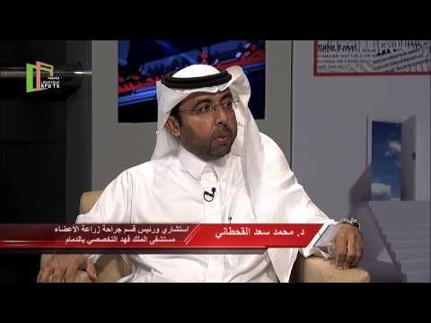 خلونا نحييها | قضية ومستشار | د. خالد بن سعود الحليبي