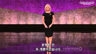 Amy Poehler honors Tina Fey (Korean sub)