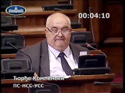 Ђорђе Комленски