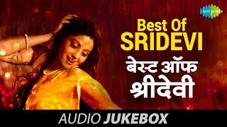 10 Hits Of Sridevi Audio JukeBox