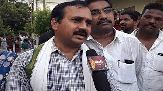 MLA RK files Defamation case against Andhrajyothi..