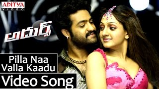 Adhurs Movie Pilla Naa Valla Kaadu Video Song Jr.NTR