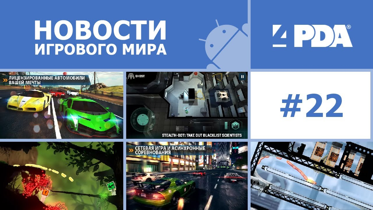 Android в Твиттере (@android_tl) | Twitter