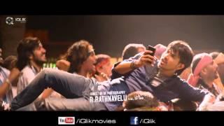Love-Cheyyala-Song-From-Kumari-21F---Movie