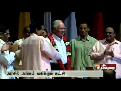 Puthiya Thalaimurai News: Indian Congress Party Election In Malaysia
