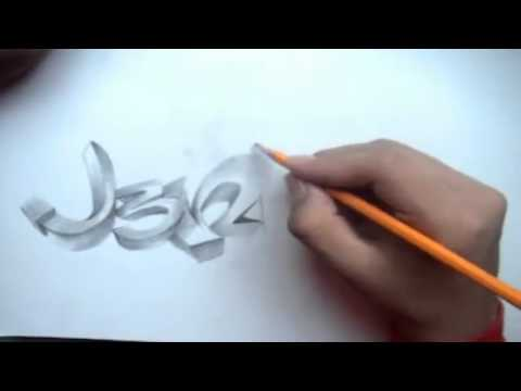 como hacer graffiti 3d graffiti para Art Jenko