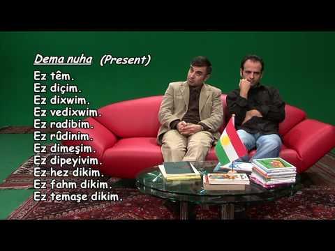 Dersa Kurdî – 54