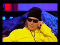 Pet Shop Boys - Interview (Graham Norton show 2003)