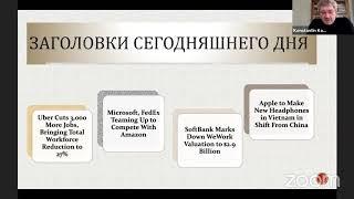 Константин Корищенко: когда экономика вернется в нормальное русло