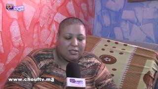 فيديو مؤثر جدا.. مأساة فتاة مغربية تجمعت فيها 5 أمراض مزمنة زائد الإعاقة | حالة خاصة